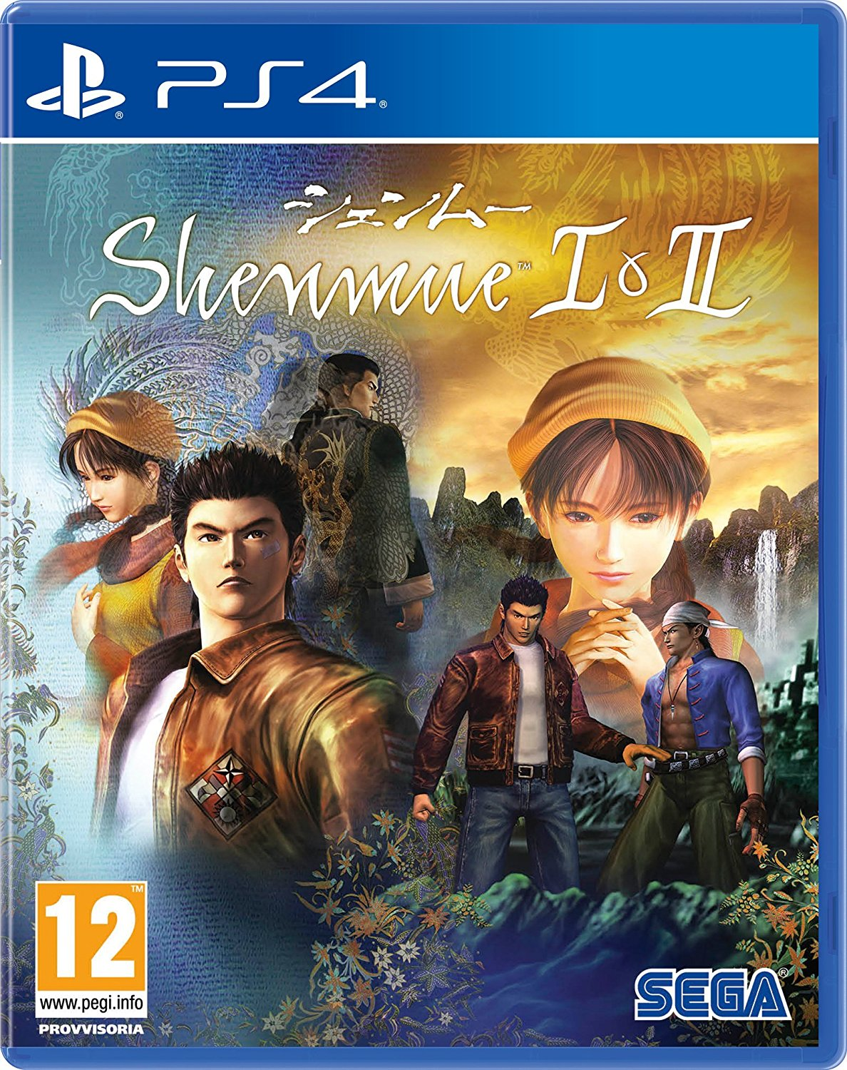 Acquista ora Shenmue!