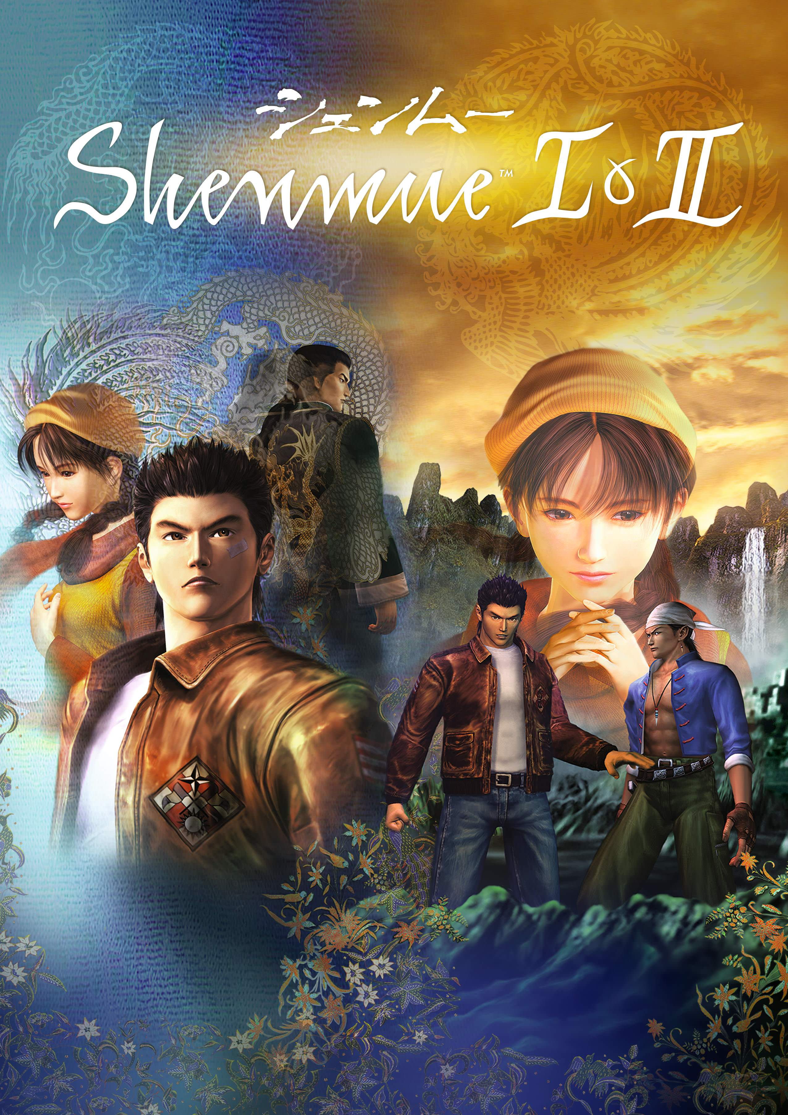 Presto novità su Shenmue 1&2 Collection!