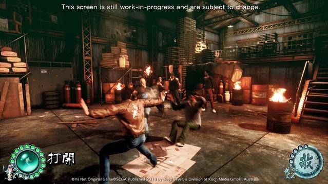 Nuova immagine in game e kickstarter update #85