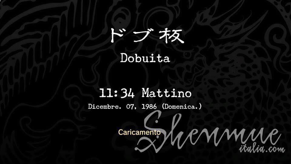 Shenmue ottiene la sua traduzione Italiana grazie a ShenmueItalia!