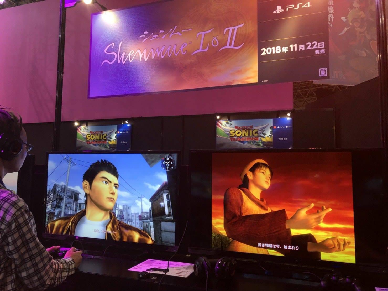 Shenmue 1&2 presenti al Tokyo Game Show