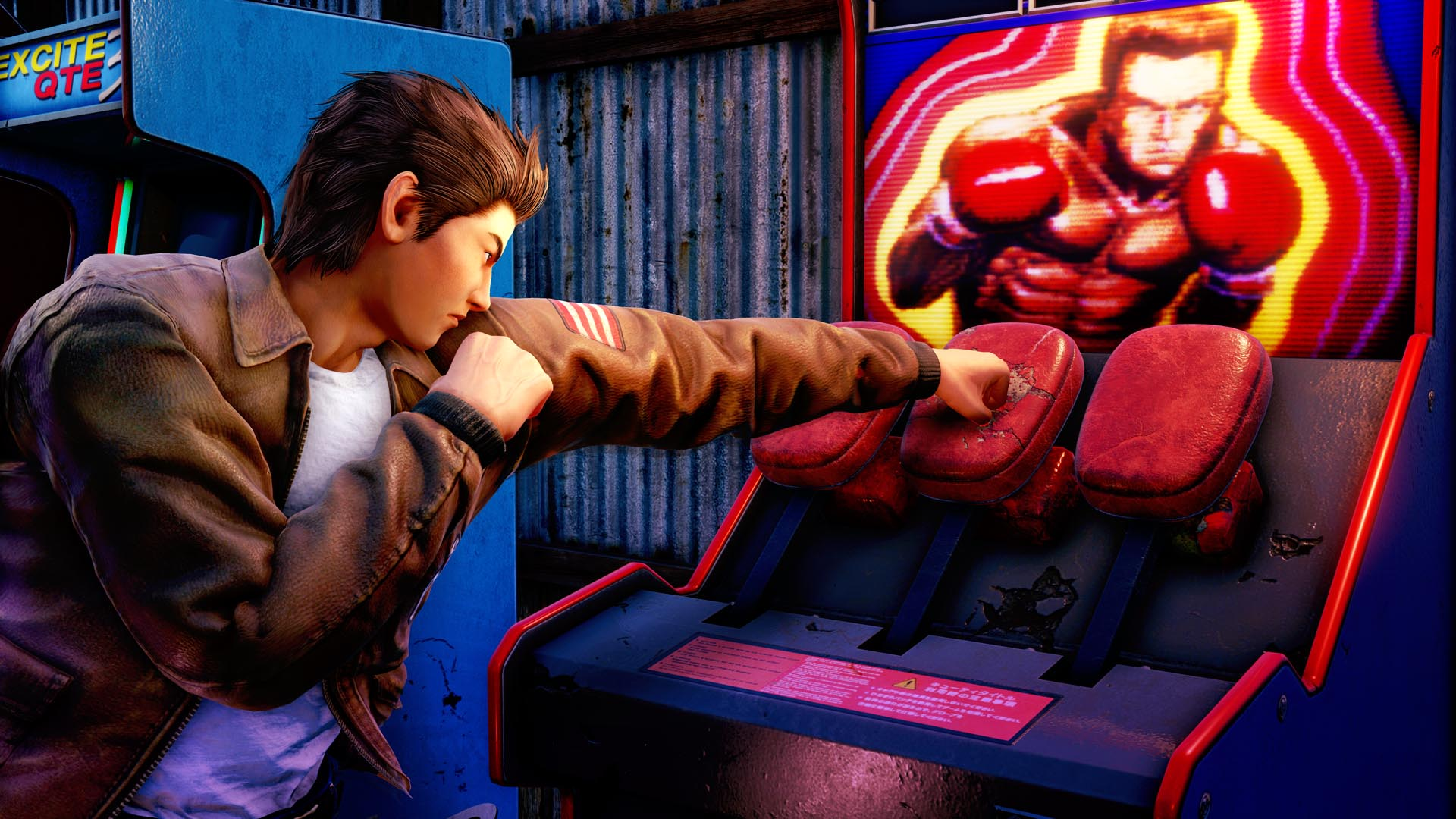 Shenmue 3 – Nuovo Screenshot e pagina Steam