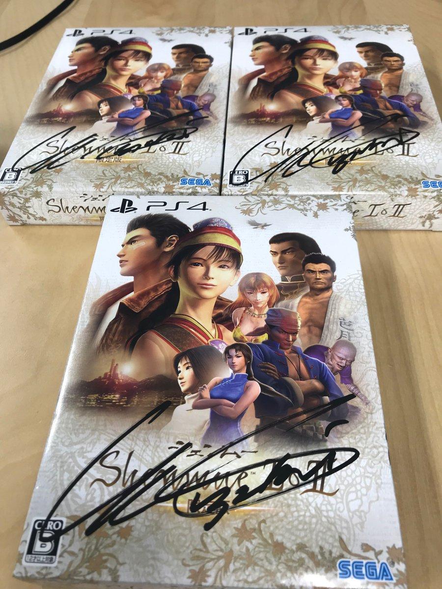 Vinci una copia di Shenmue1&2 Limited edition autografata da Yu Suzuki!