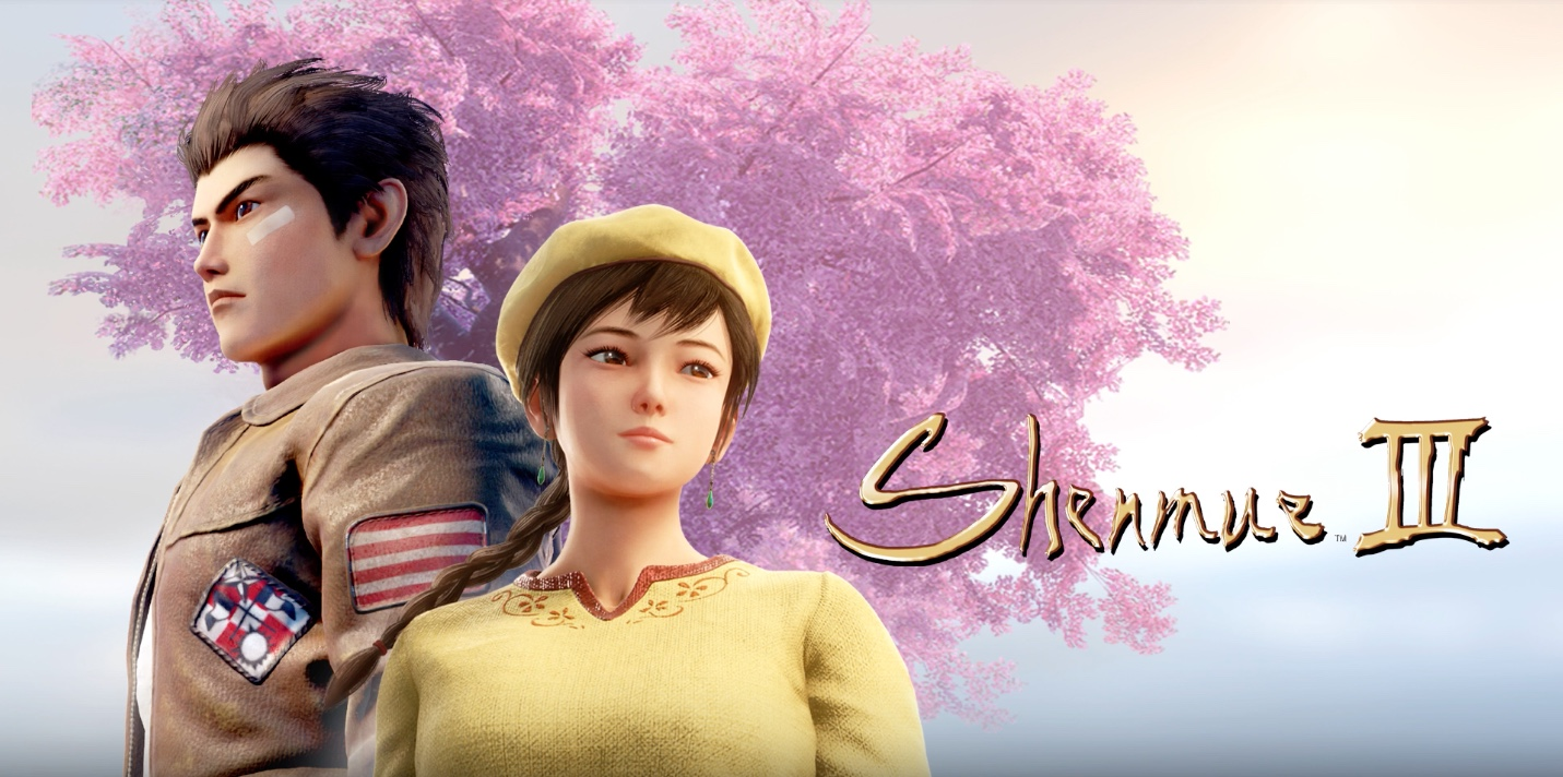 Rivelati alcuni degli achievements di Shenmue 3?