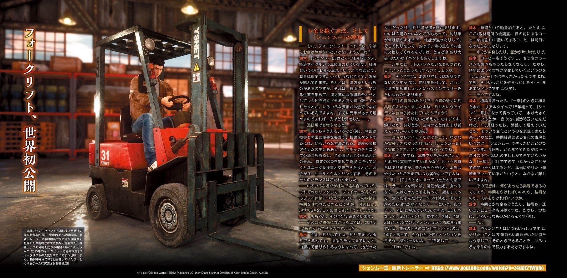 Ryo si mostra in sella al forklift – Inedito screenshot di Shenmue 3