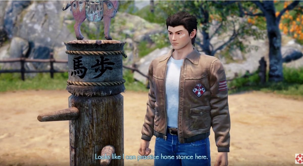 Shenmue 3 Gameplay Video | Training