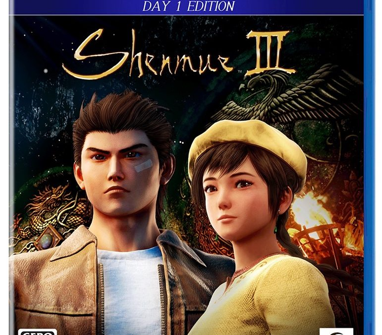 Shenmue 3 al primo posto della classifica pre-order di Amazon JP!