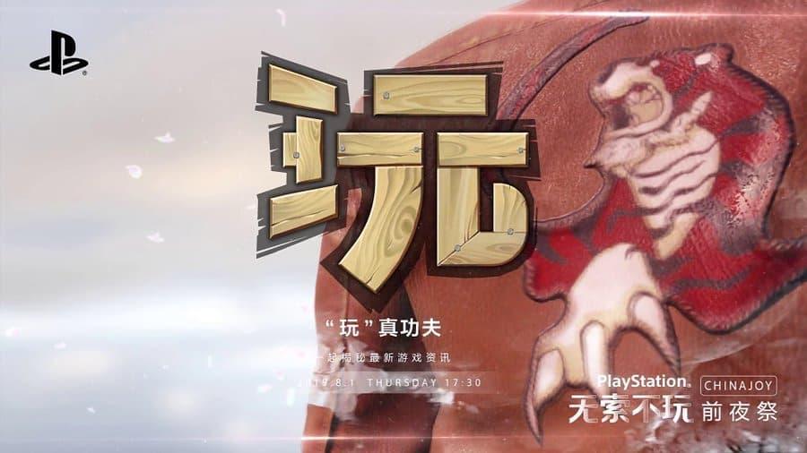 Shenmue 3 presente alla Gamescom ed alla Sony China Joy Press Conference!