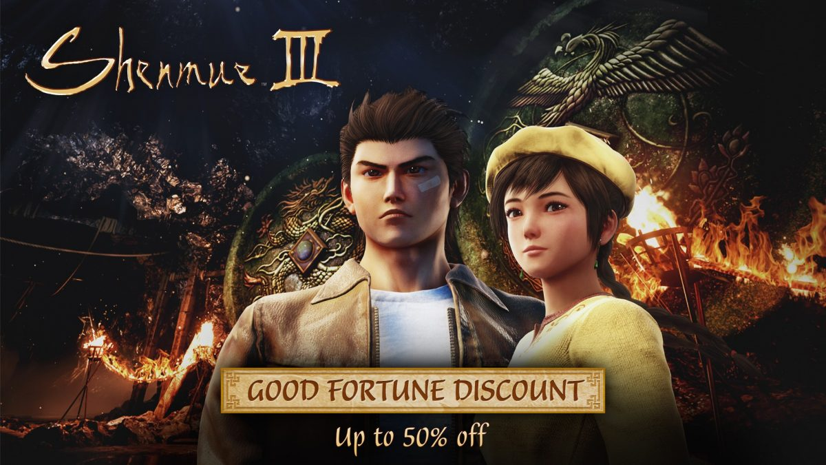 Shenmue 3 in sconto del 50% sia su Epic Store che Playstation Store