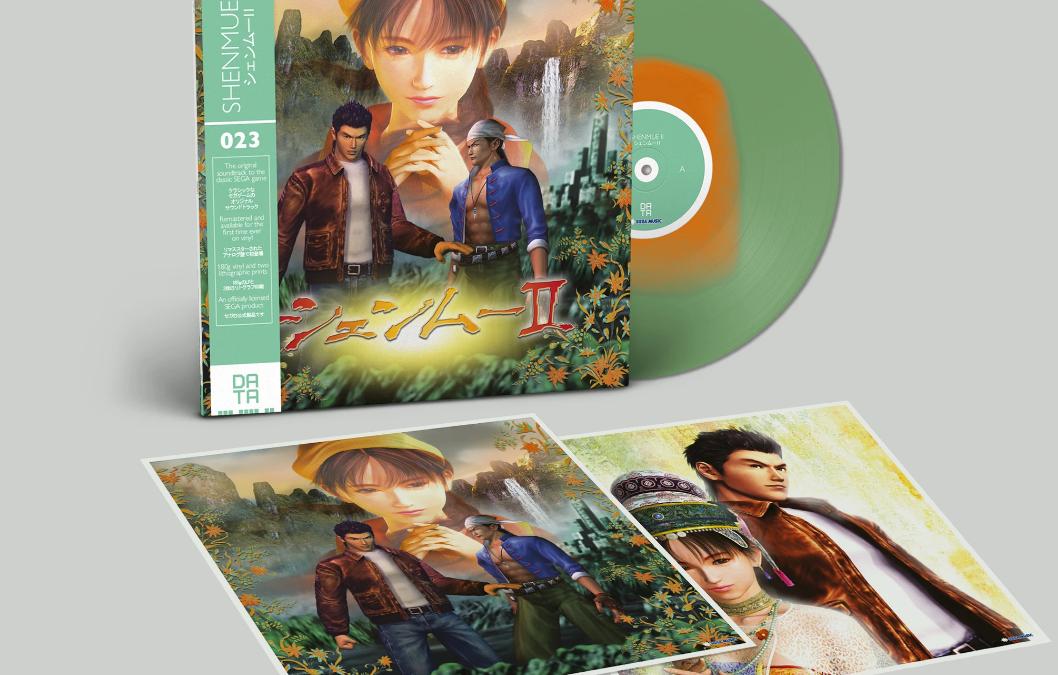 Shenmue 2 – L'esclusivo vinile targato Data Disc é disponibile per il pre-order