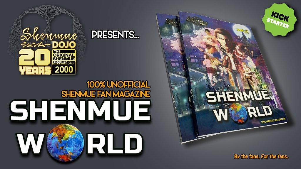 Shenmue World : La prima rivista fan-made a tema Shenmue approda su Kickstarter!